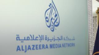 Israel to close Al-Jazeera offices, take network off-air