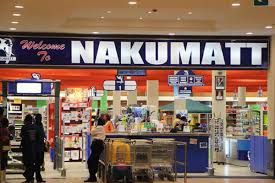 Nakumatt accuses Junction Mall owners of closing down its branch despite  fulfilling conditions