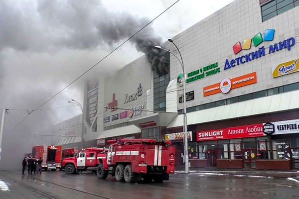53 dead, many missing in Siberia shopping mall fire