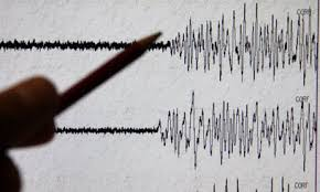 little impact  tremor hits several parts of the country